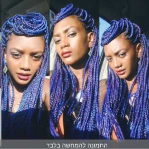 תמונה של בחורה שחומה עם צמות פזורות בצבע כחול. אותה התמונה כפול שלוש