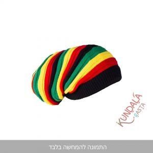 כובע גרב דגם ראסטפארי