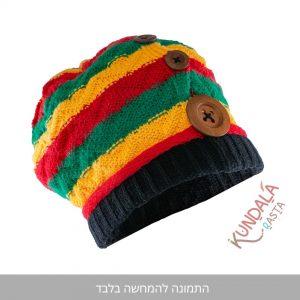 כובע גרב כפתור דגם ראסטפארי