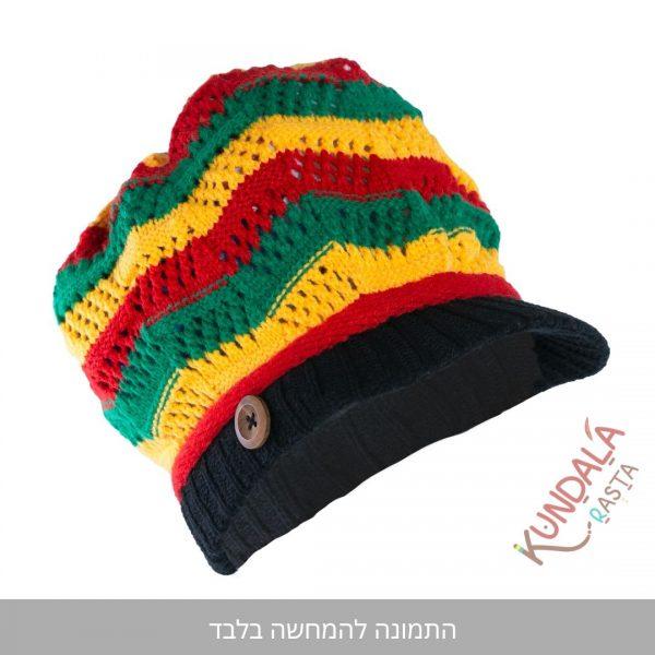 כובע גרב רשת דגם רסטפארי כפתור