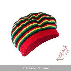 כובע גרב רשת דגם ראסטפארי