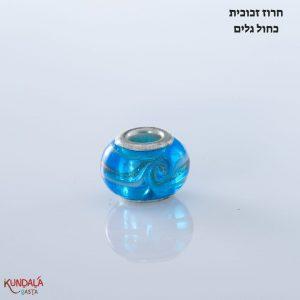 חרוז זכוכית כחול גלים